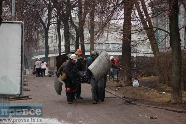 Фотоінформація з передової Майдану