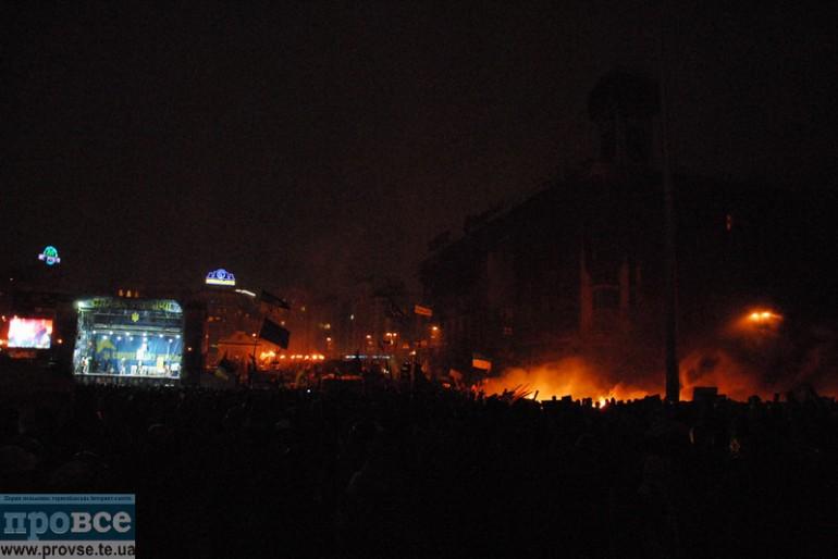 Майдан сьогодні (онлайн-трансляції, фоторепортаж)