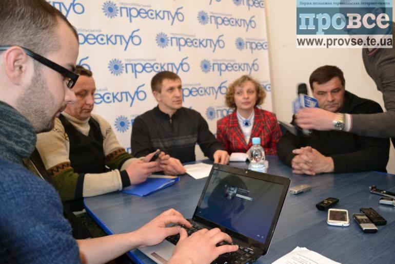 У Тернополі виконком став народним виконавчим комітетом. Як партійці витрачають кошти Майдану?