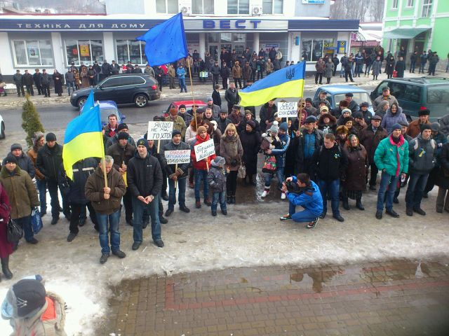 У Кременці також проти Януковича