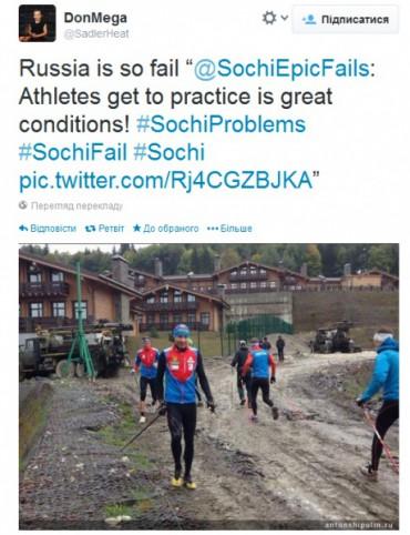 Таємниці церемонії відкриття Олімпіади в Сочі