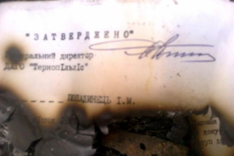 """Як СБУ у Тернополі """"спалилося"""""""