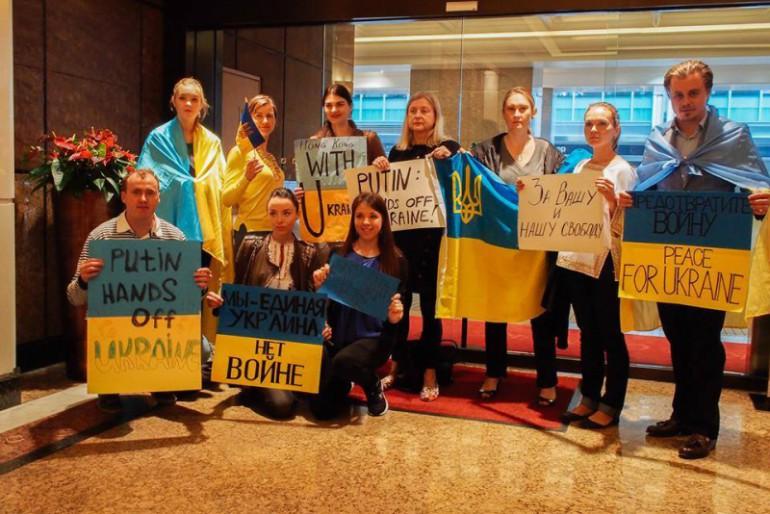 Українці Гонконгу пікетували Консульство Російської Федерації