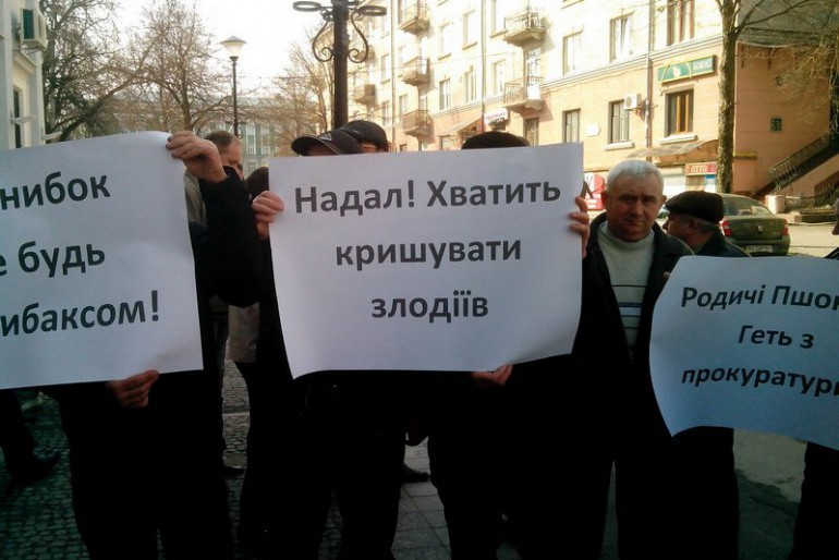 """""""Комунальний Майдан"""" ходив у гості до прокурора"""