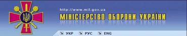 У зв'язку із загибеллю українського військовослужбовця, військовим частинам ЗС України, дислокованим в АР Крим, дозволено застосування зброї