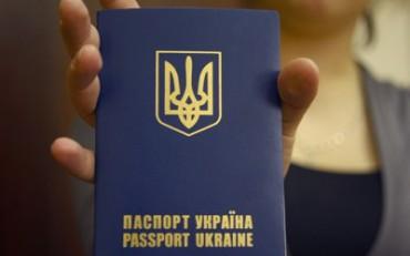 В управлінні державної міграційної служби в Тернопільській області проведено обшуки