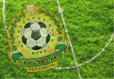 Нарешті у Тернополі буде хоч якийсь футбол