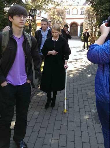 Активисты побывали в гостях у Тимошенко