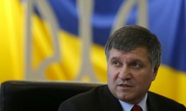 Чому міністр Аваков не поважає державної мови?