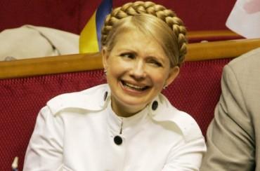 Візит Юлії Тимошенко у Монастириськ: бал на похороні