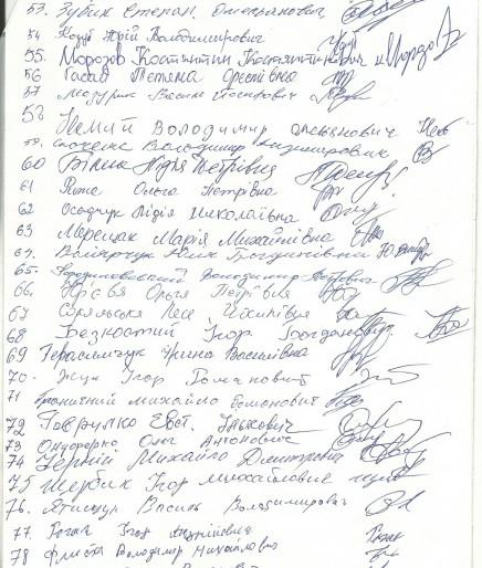 За тернопільського кримінального авторитета Степанова заступилися