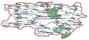 На Тернопільщині екс-поліцейський не подав е-декларації