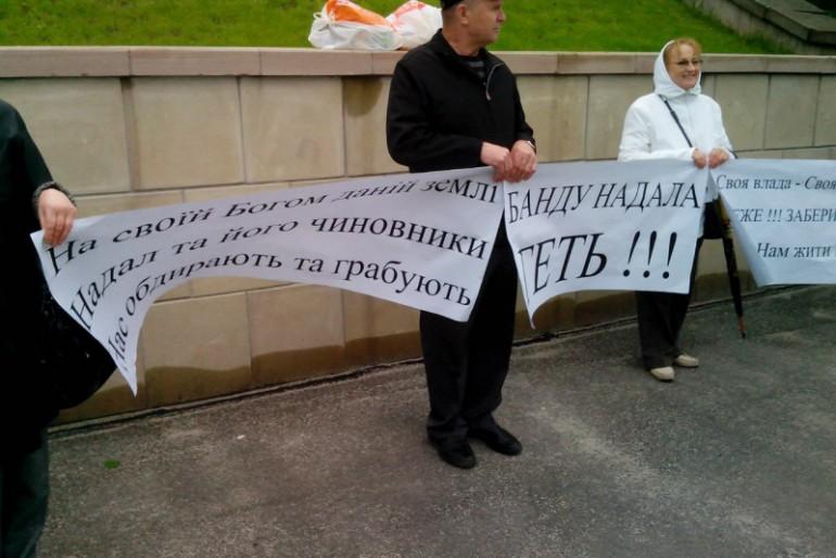 Без хліба з сіллю зустріли Олега Тягнибока в Тернополі