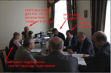 Тернопільський нардеп лобіює звільнення Сиротюка, Бицюри і Чашки!?