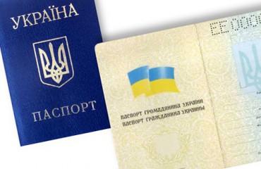 У день виборів працівники міграційної служби видавали паспорти та здійснювали вклейку фотокарток