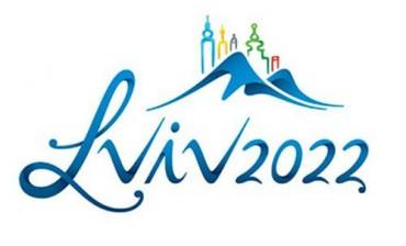 Львів відкликав заявку на зимову Олімпіаду-2022
