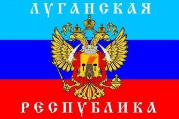 На Тернопільщині знайшов прихисток колишній бойовик «ЛНР»