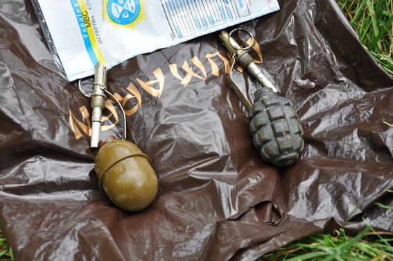 У тернопільському парку можна було купити бойові гранати