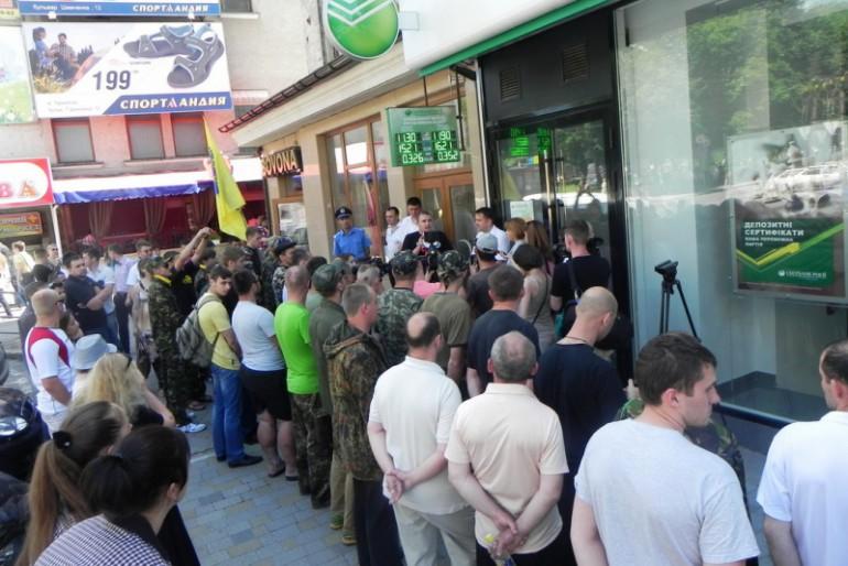 Самооборона Тернопільщини бойкотує російський бізнес
