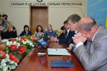Екологічна безпека Тернопільської області: у провалі Сиротюка буде винен Яценюк і Порошенко?