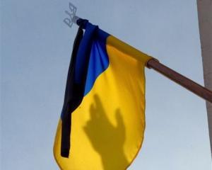 На Тернопільщині траур