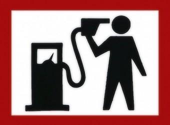 Бензинові шахраї знайшли чергову жертву у Тернополі