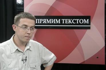 Губернатор Львівщини попросила ГПУ та СБУ перевірити висловлювання телеведучого Дроздова