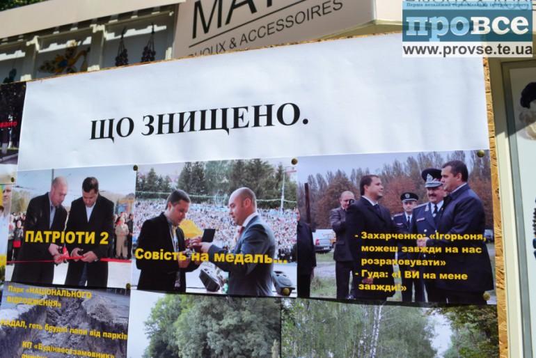 Медична революція у Тернополі: війна проти мера і будівельної мафії під керівництвом кого?