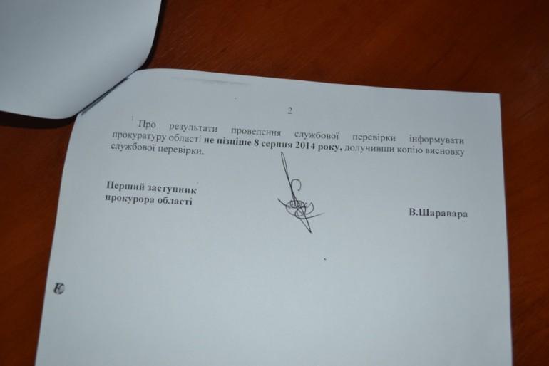Коли у Тернополі відбудеться ще раз День гніву?