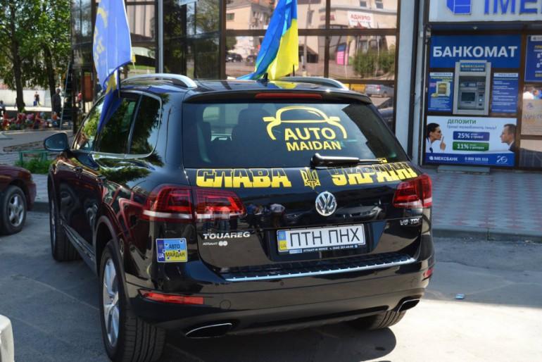 У Тернополі зібрались автомайданівці звідусіль