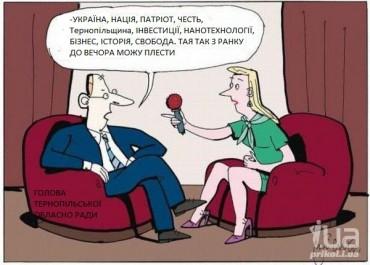 21 серпня – третє пленарне засідання 50 сесії Тернопільської обласної ради