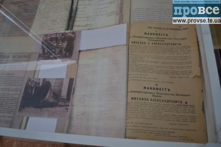 Неймовірні факти про першу Світову війну і Тернопільщину демонструють в архіві
