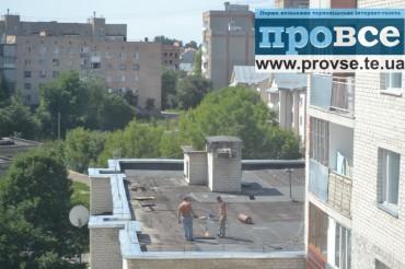 Чому у Тернополі протікають дахи?