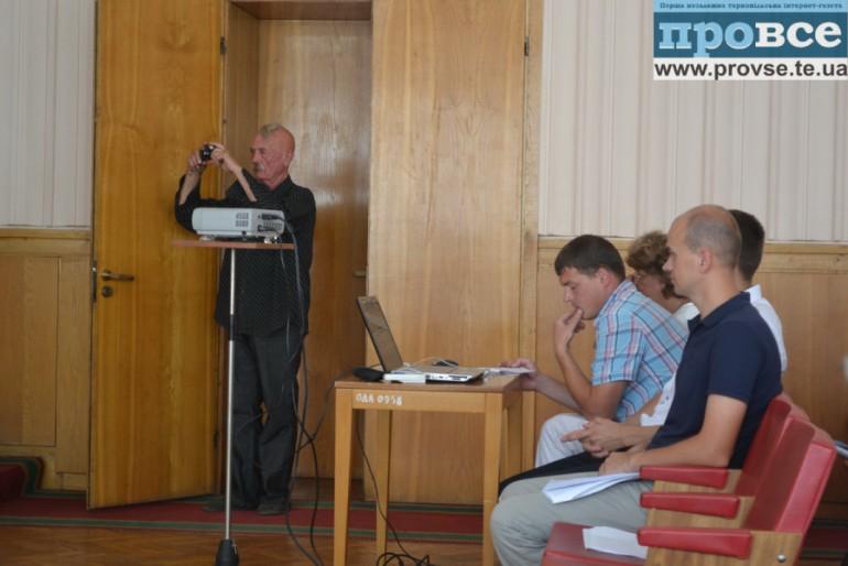 Приколи з колегії Тернопільської облдержадміністрації