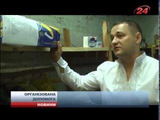 Склад зі збору продуктів солдатам АТО потребує робочих рук