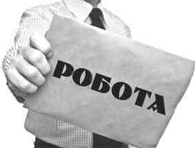 На Тернопільщині пропонують роботу ставничого із заробітком 12 тисяч гривень