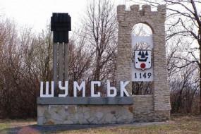 Боєприпаси та вибухівку поліцейські вилучили у жителя Шумщини