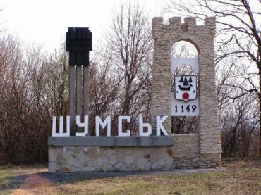 """На Тернопільщині поліція почала """"кошмарити"""" листонош"""