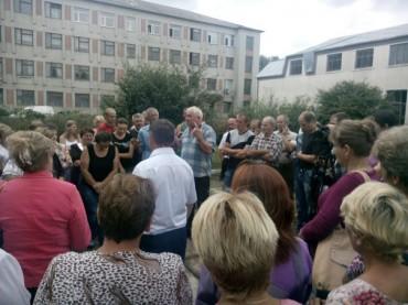 Сьогодні у Ланівцях люди не дадуть розікрасти цукровий завод