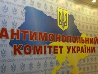Тернопільське відділення антимонопольного комітету змусило монополіста повернути неправомірно нараховані кошти абонентам