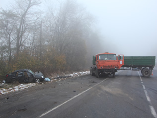 Через сильний туман у Тернополі сталася аварія
