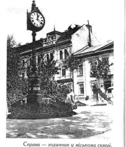 Унікальний годинник у центрі Тернополя оздоблюють старовинною бруківкою