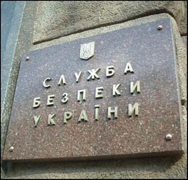 """Для Тернопільської області встановлено """"сірий"""" рівень терористичної загрози"""