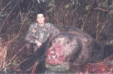 Справжнє полювання на ведмедя