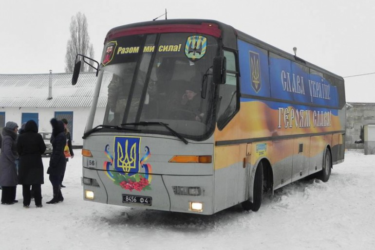 Бендеровцы с Тернополя забрали детей и куда то увезли