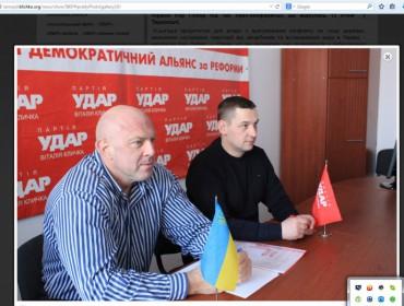 Нардепи Люшняк і Побер провели фіктивну прес-конференцію (фото)