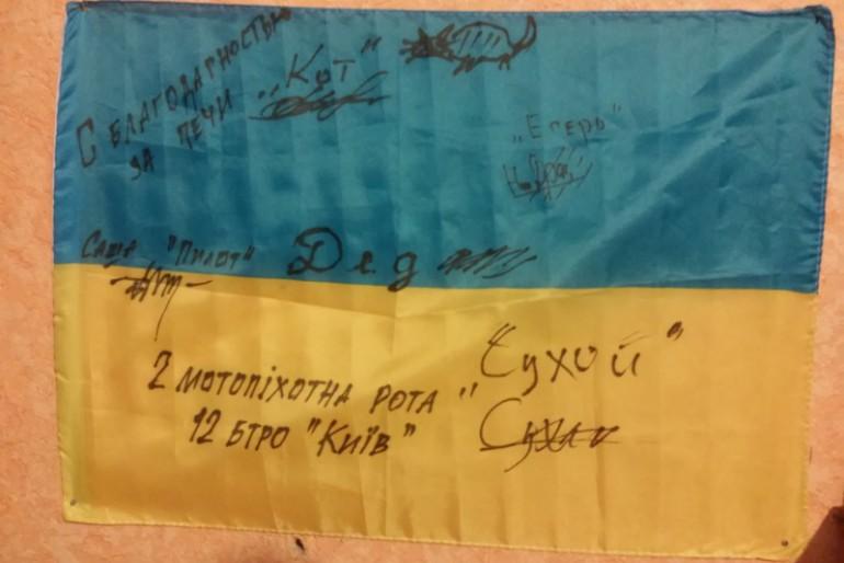 """Буржуйка """"Тернопіль -1"""" – найкраща буржуйка АТО"""
