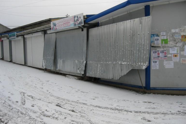 Працівники Управління ДСО Тернопільщини затримали нічного хулігана