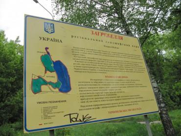 У Тернополі суд визначив посадовцю Держземагентства заставу у 365 тисяч гривень