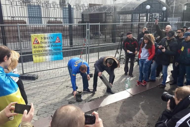 Путіну відкрили пам'ятну дошку у Києві (фото)